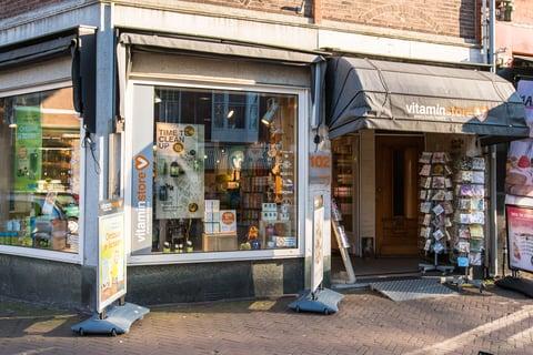 Vitaminstore Den Haag